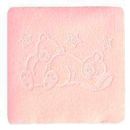 My Best Home Detský vankúšik Vally Méďa, 35x35 cm - ružový