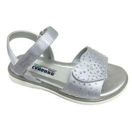 Canguro Dievčenské remienkové sandále s kamienkami - strieborné