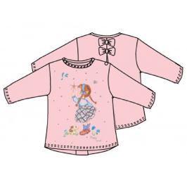 Carodel Dievčenské tričko s dievčatkom- ružové