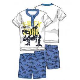 Primigi Chlapčenské pyžamo - bielo-modré
