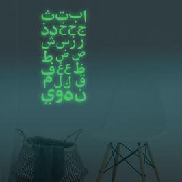 Walplus Svietiaca samolepka na stenu Arabská písmená
