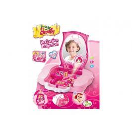 Detský kozmetický kufrík G21 s príslušenstvom