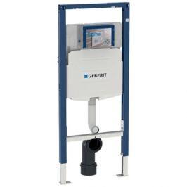 Geberit Duofix nádržka k WC do sadrokartónu 111.915.00.5