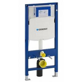 Geberit Duofix nádržka na závesné WC do sadrokartónu 111.300.00.5