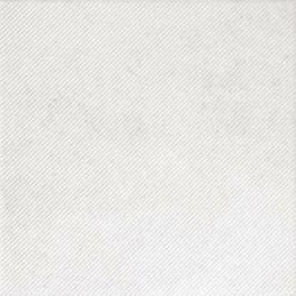 Dlažba Rako Form svetlo šedá 33x33 cm reliéfní DAR3B695.1