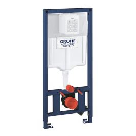 Grohe Rapid nádržka k WC G38897000