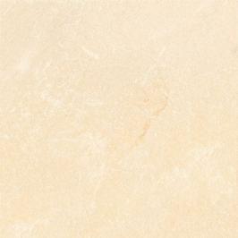 Dlažba Vitra Quarz sand beige 45x45 cm mat K945435