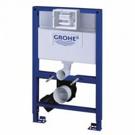 Grohe Rapid nádržka k WC do sadrokartónu G38526000