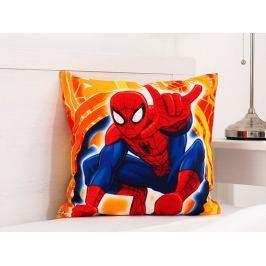Detský vankúšik Spiderman žltá 40x40