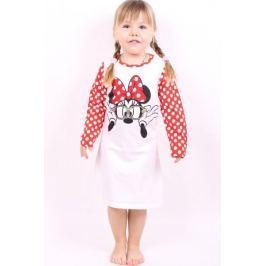 Dievčenská nočná košeľa z bavlny Minnie 116/122