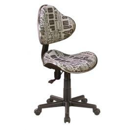 Signal Detská stolička Q-G2 text