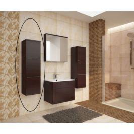 Tempo Kondela Kúpelňová zostava Mason wenge Kúpelňová zostava Mason: skrinka vysoká  wenge 30x110x31