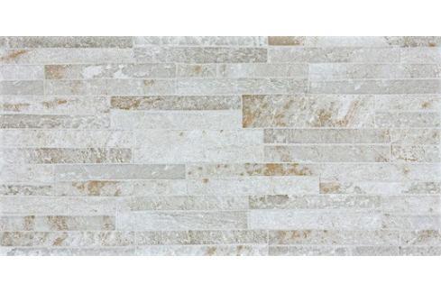 Dlažba Rako Brickstone šedohnedá 30x60 cm mat DARSE690.1